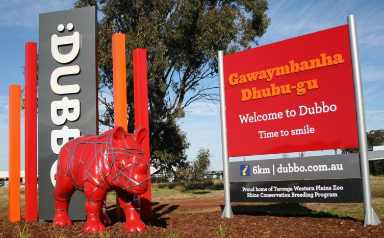 Dubbo Welcome Sign